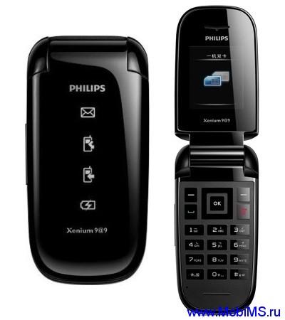 Прошивки для Philips Xenium  X216