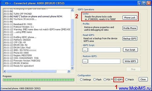 Сборник GDFSов для Sony Ericsson