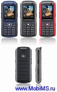 Прошивка для Samsung B2700 - B2700XEIB1