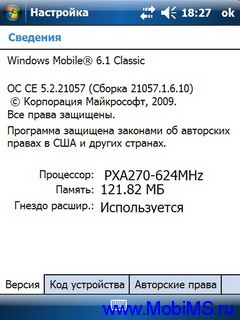 Прошивка: HP iPAQ 4700 WM6.1 (Alkor Edition)