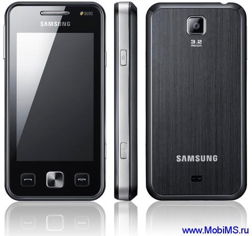 Прошивка для Samsung C6712 Star II Duos - C6712XEKI1_OXEKI1