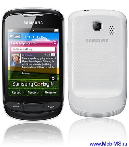 Прошивка для Samsung S3850 Corby II - S3850ZCKE1_OZHKE1