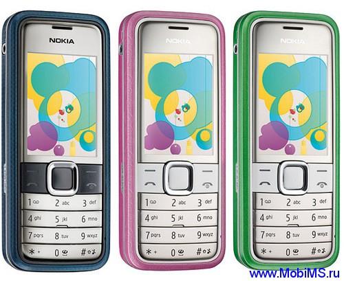 Прошивка для Nokia 7310 Supernova RM-379 RUS sw-09.40