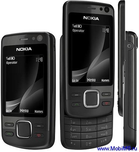 Прошивка для Nokia 6600i Slide  RM-570 Gr.RUS sw-36.60 v11