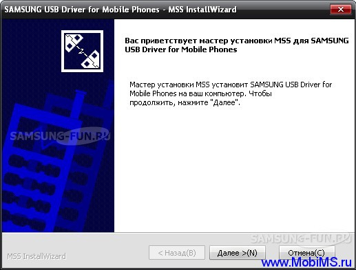 SAMSUNG USB Driver for Mobile Phones v.1.4.8.0
