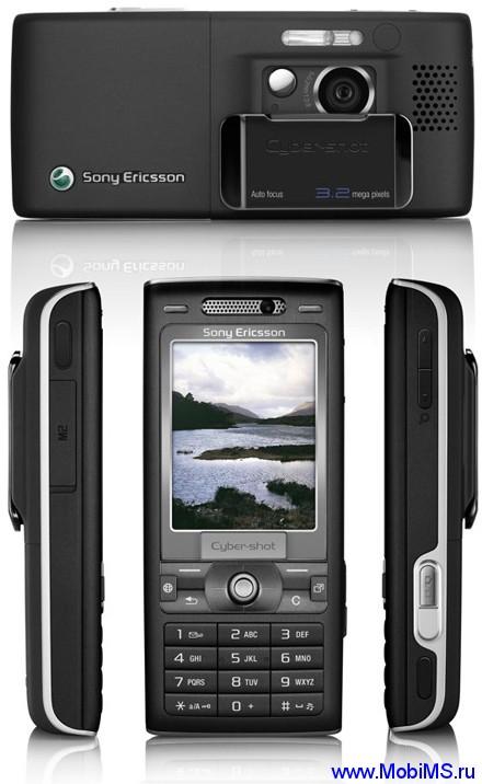 Прошивки для Sony Ericsson K790