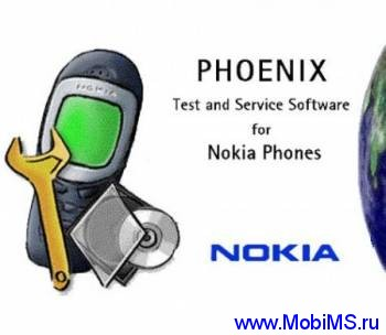 Phoenix Service Software 2011.38.003.46817