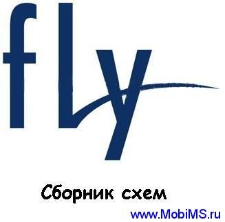 Cобрание схем для телефонов Fly