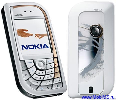 Прошивка для Nokia 7610 RH-51