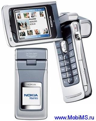 Прошивка для Nokia N90 RM-42 RUS sw-5.0607.7.3 v5