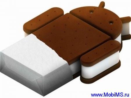 Ice Cream Sandwich (Android 4.0) для Acer A500\A501 (Alpha версия) (добавлена прошивка от thor2002ro) (обновлено)