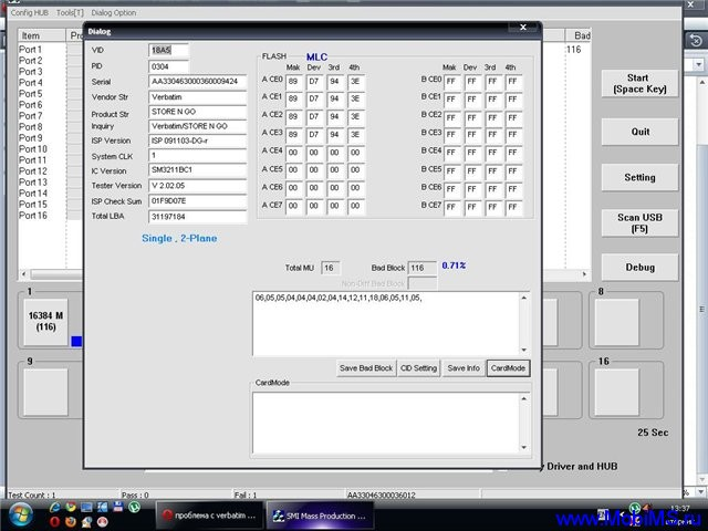 Утилита для восстановления флэш на контроллерах Silicon Motion SM3211BC и SM3211BC1.