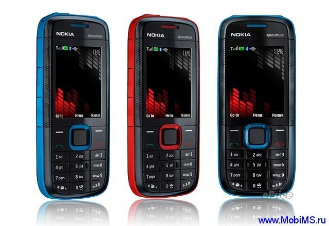 Прошивка для Nokia 5130 XpressMusic RM-495 AD.RUS FW-07.95