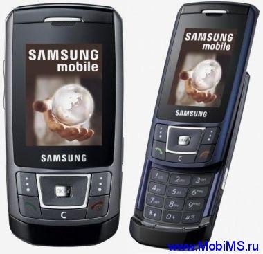 Прошивка для Samsung E250 - E250DXEHE1