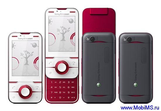 Прошивки для Sony Ericsson Yari U100
