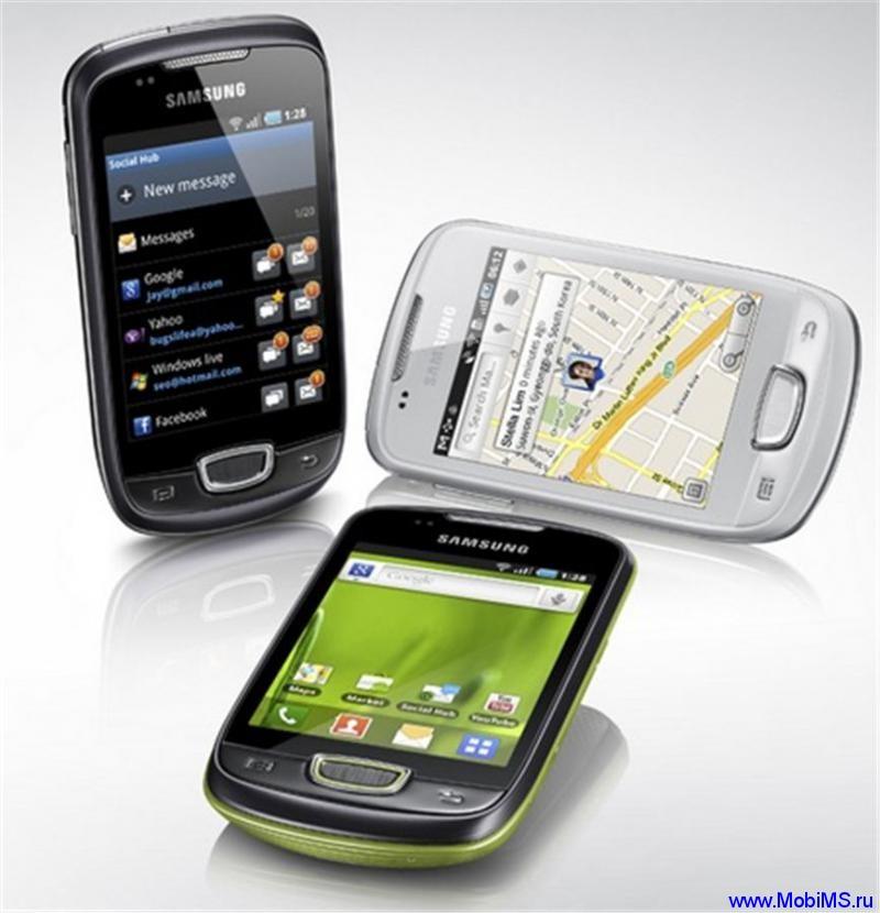 Прошивки для Samsung GT-S5570 Galaxy Mini (S5570BVJKP8_S5570BVJKP8_S5570BZTOKP5_HOME и S5570LWMKC2_S5570LWMKC2_S5570LCOMKC3_HOME)