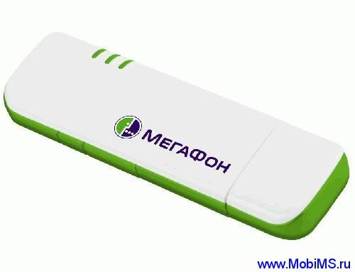 Разблокировка Huawei E1550 - huawei_modem_plus_utps11.300.05.21.543_driver_v. 3.17.00-2 + Huawei Unloker