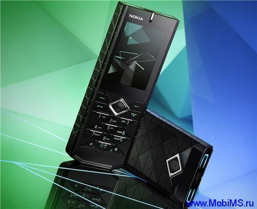 Прошивка для Nokia 7900 Prism RM-264 RUS 23.0 sw-06.61