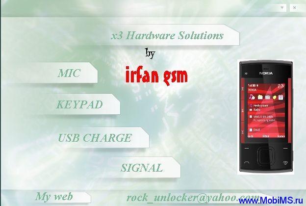 Инструкции, схемы, солюшены для ремонта Nokia X3 HARDWARE SOLUTION