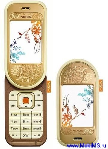 Прошивка для Nokia 7370 RM-70 5.00 RUS sw-04.13