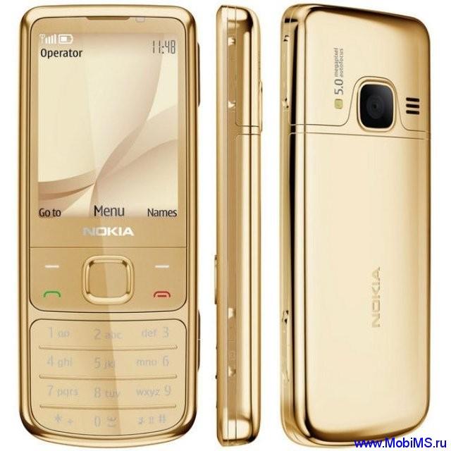 Прошивка для Nokia 6700 classic (RM-470 FW-13.21)