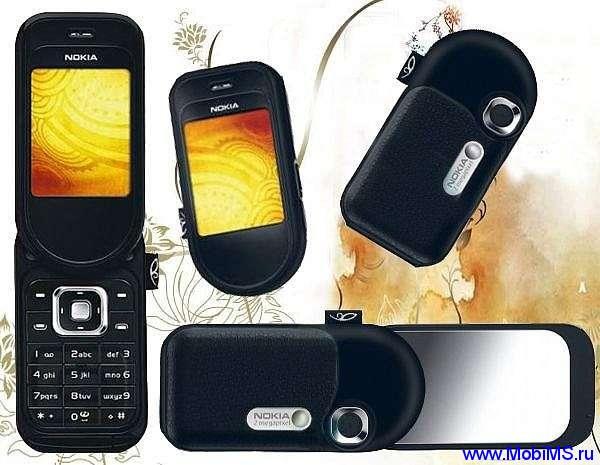 Прошивка для Nokia 7373 RM-209 4.00 RUS sw-05.50