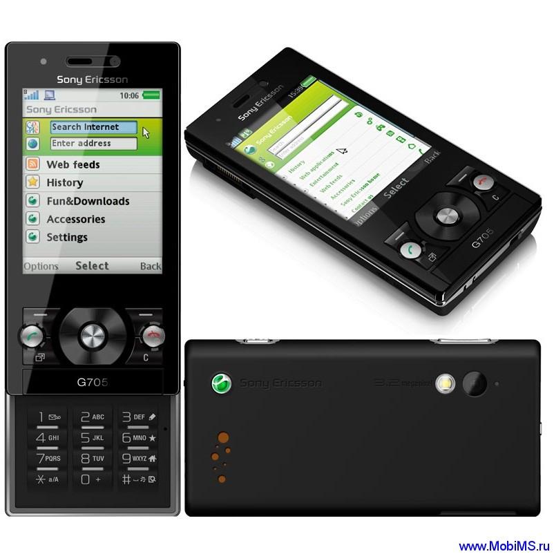 Прошивки для Sony Ericsson G705
