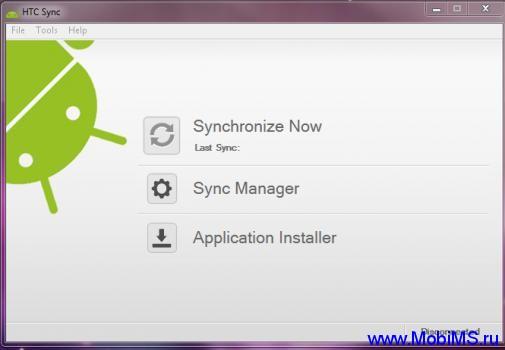 HTC Sync installer 3.0.5606 - драйвер и мелкие исправления