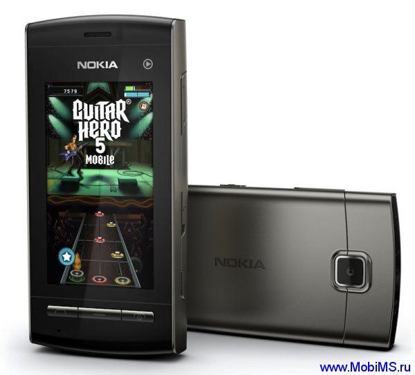 Прошивка для Nokia 5250 RM-684 Gr.RUS sw-30.0.002