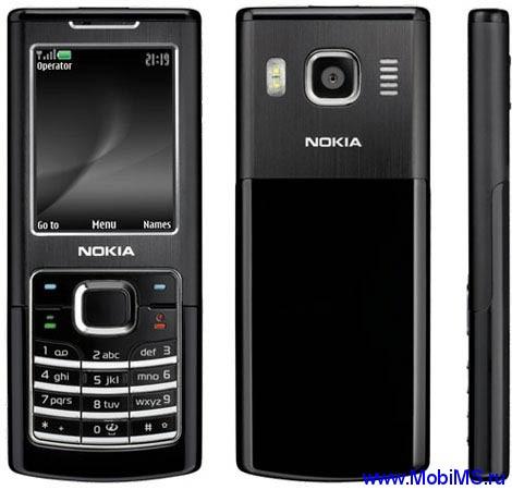 Прошивка для Nokia 6500 Classic RM-265 FW-09.48 Light