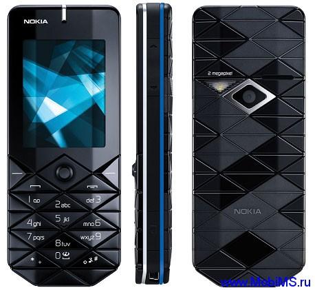 Прошивка для Nokia 7500 Prism RM-249 4.00 RUS sw-05.20 Light