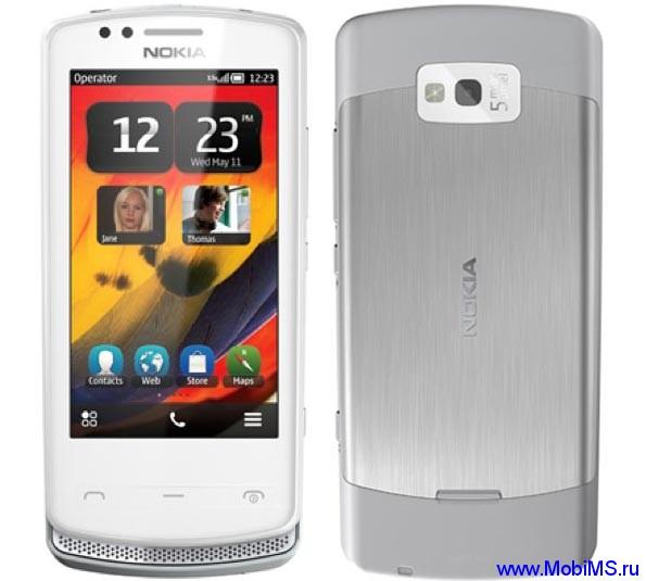 Прошивка для Nokia 700 (Zeta) RM-670 Gr.RUS sw-111.020.0308