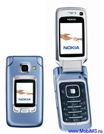 Прошивка для Nokia 6290 RM-176 RUS sw-04.21 v8