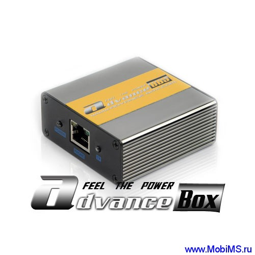 AdvanceBox ATF v8.00 Full + AdvanceBox 8.1.0.1
