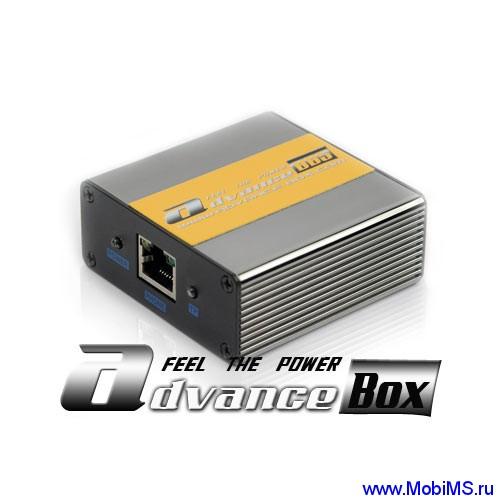 AdvanceBox ATF v8.00 Full + AdvanceBox 8.1.0.1