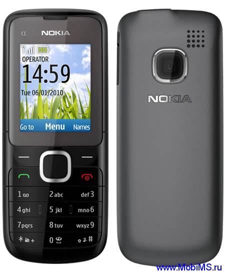 Прошивка для Nokia C1-01 RM-607 Gr.RUS sw-05.40