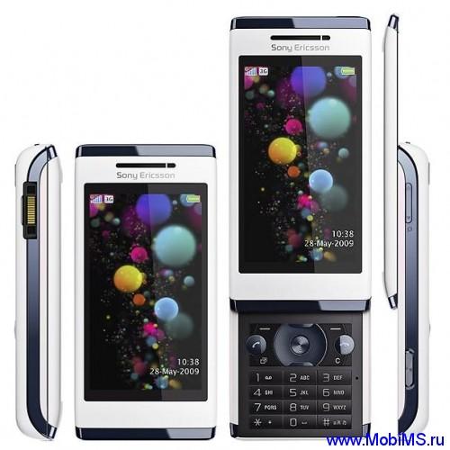 Прошивки для Sony Ericsson Aino U10i