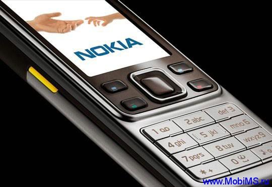 Прошивка для Nokia 6301 RM-322 Gr.RUS sw-09.40