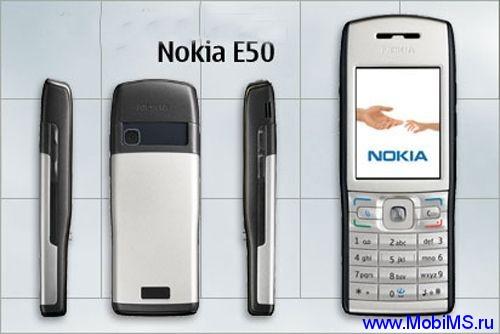 Прошивка для Nokia E50 RM-171 FW-07.36.0.0 Light