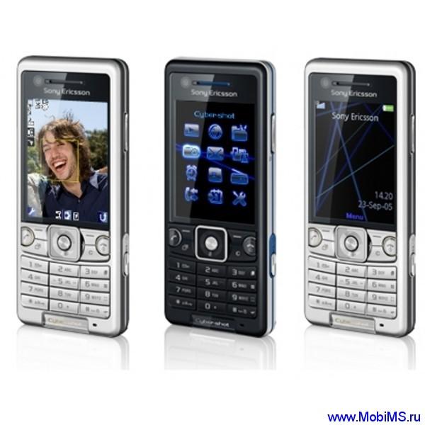 Sony Ericsson С510