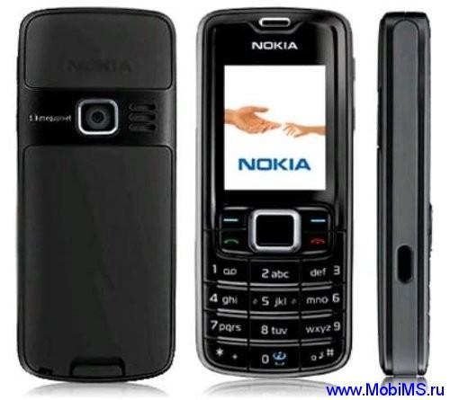 Прошивка для Nokia 3110 Сlassic RM-237 RUS 8.00 sw-07.21 Light