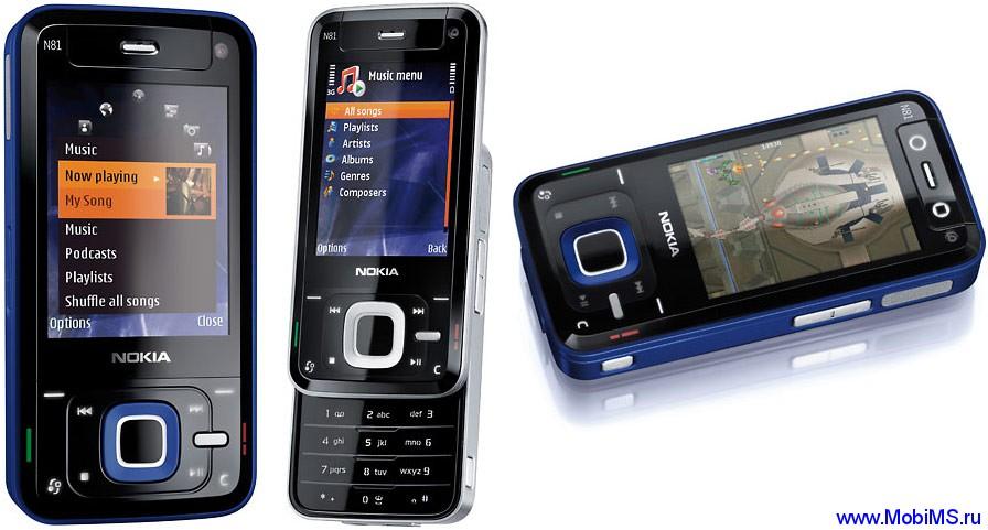 Прошивка для Nokia N81-1 8Gb RM-179 7.0 RUS sw-21.0.010 Light