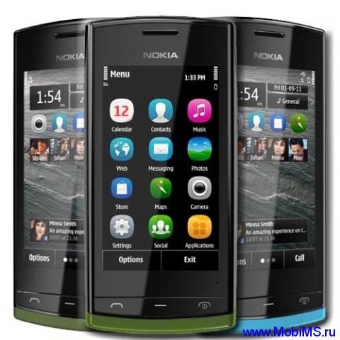 Прошивка для Nokia 500 RM-750 Gr.RUS sw-010.032