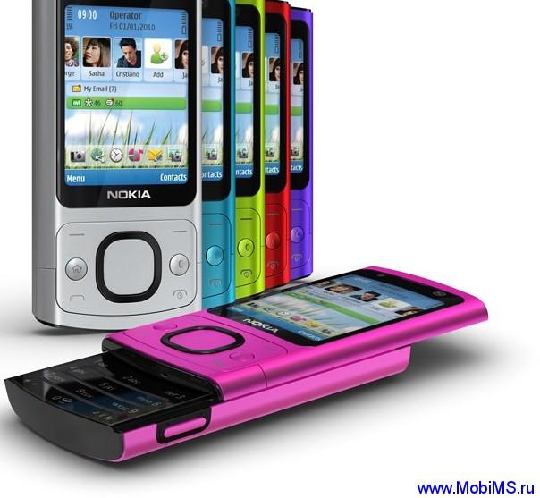 Прошивка для Nokia 6700 Slide RM-576 Gr.RUS sw-071.004