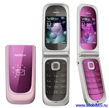 Прошивка для Nokia 7020 RM-497 Gr.RUS sw-10.00