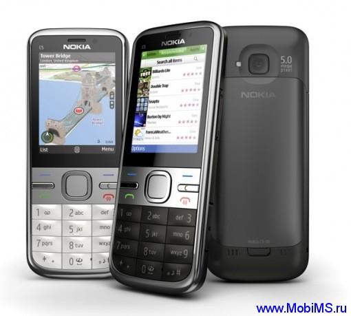 Прошивка для Nokia C5-00 5MP RM-745 Gr.RUS sw-081.003