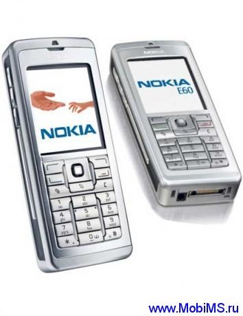 Прошивка для Nokia E60 RM-49 3.0 RUS sw-3.0633.09.04