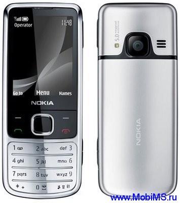 Прошивка для Nokia 6700c