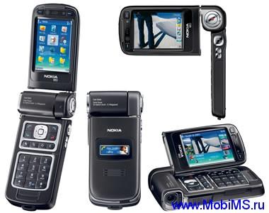 Прошивка для Nokia N93 RM-55 3.0 RUS sw 20.0.058 v3 Light