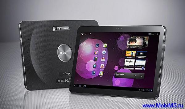 Прошивка для Samsung Galaxy Tab 10.1 (SC01DOMKJ7_SC01DDCMKJ7_SC01DOMKJ7_HOME.tar) (Japan) Android 3.2